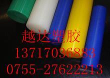 进口UPE棒 超高分子量聚乙烯价格_厂家_图片