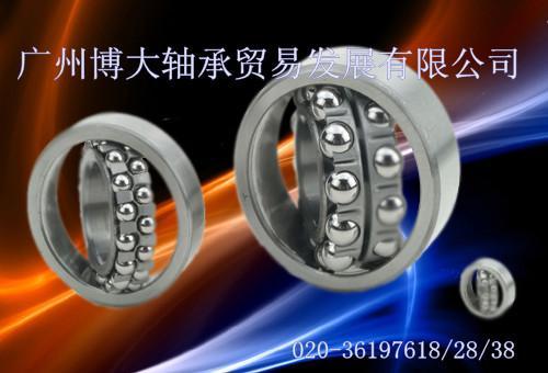 供應SKF NSK FAG 1類調心球軸承