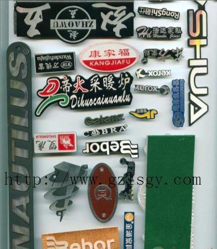 廣州鋁質高光拉絲銘牌生產廠家