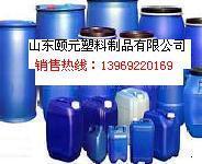 塑料桶包裝加工基地——山東慶云