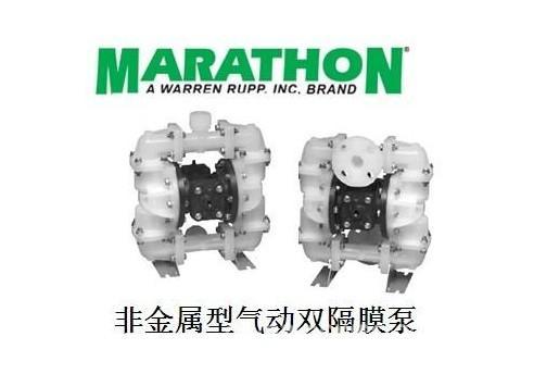 MARATHOM气动泵 马拉松塑料气动隔膜泵