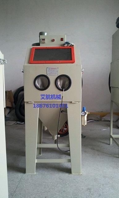 武漢噴砂機