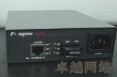 OL100C-02B 光纤收发器