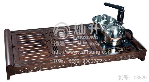 茶具定制,供应茶盘,可来样定制茶盘,加印LOGO茶盘—灿升