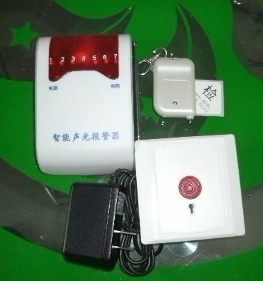 供應鄭州衛生間報警器,平頂山殘疾人衛生間報警器