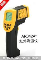 AR842A+ 非接觸式紅外線測溫儀