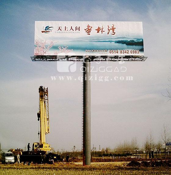 單立柱高炮廣告牌