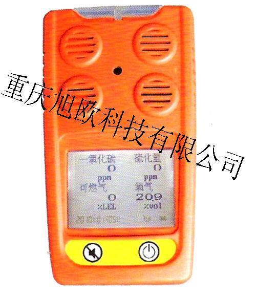 重慶、成都、貴州隧道、涵洞、隧洞便攜式專用有毒氣體檢測儀器