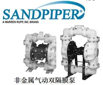 SANDPIPER勝佰德耐酸堿氣動隔膜泵