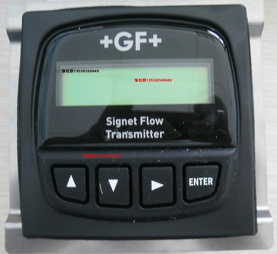 +GF+signet 3-8550-1P流量控制器