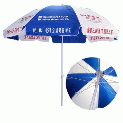 太陽傘/廈門太陽傘/漳州太陽傘/龍巖太陽傘/福州太陽傘