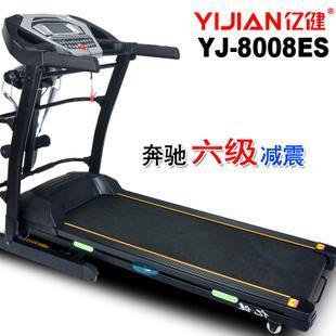 億健8008E/ES多功能跑步機家用正品折疊電動雙層靜音