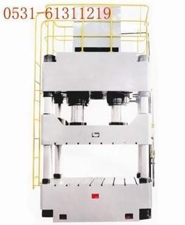泉躍壓力機(濟南廠家)三梁四柱液壓機