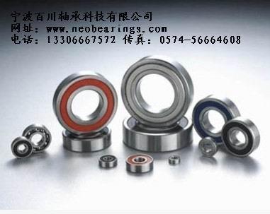 供应精品S603ZZ不锈钢轴承