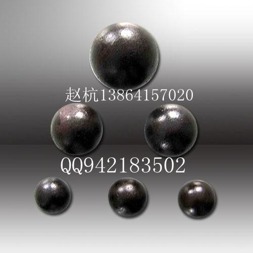 磨煤机耐磨钢球(锻打)