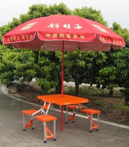 深圳广告太阳伞 户外伞 庭院伞供应 订做 深圳太阳伞厂