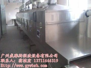 農產品干燥機