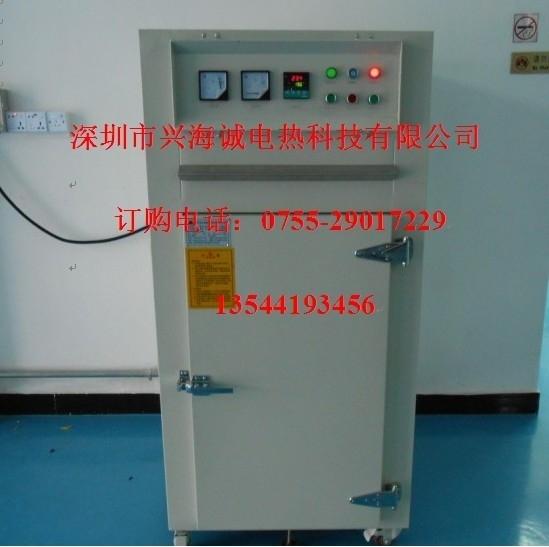 可编程烤箱/多段控温烤箱/多段可编程序工业烤箱