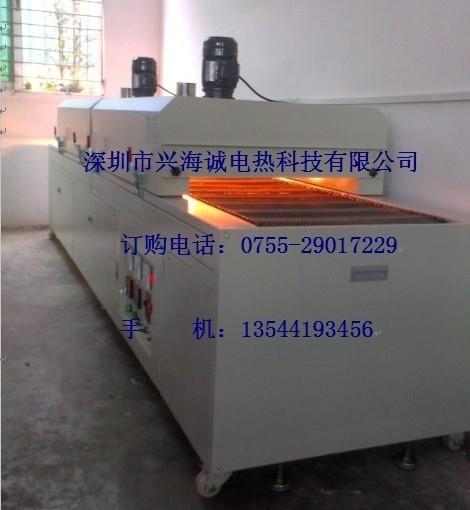 深圳紅外線隧道爐/節能紅外線隧道爐/深圳隧道爐