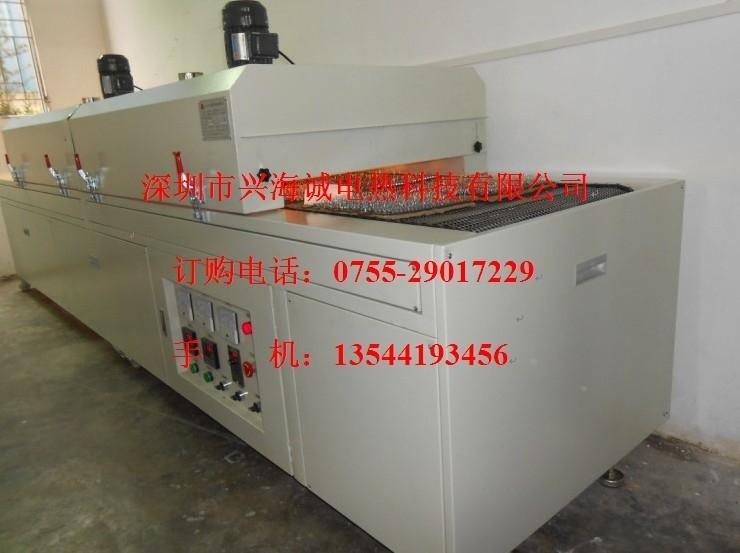 变压器隧道炉/变压器红外线隧道炉/变压器烤箱
