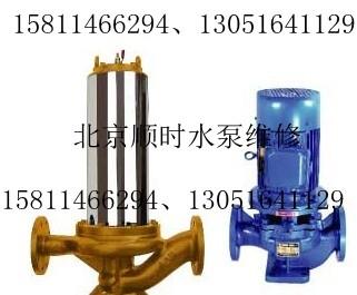 北京專業屏蔽泵維修