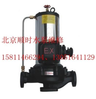 北京不銹鋼屏蔽泵維修