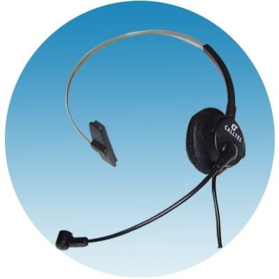 西安話務耳機,西安耳麥電話,西安呼叫中心耳機