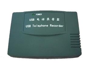 西安錄音盒,西安電話錄音盒,西安USB錄音盒,西安錄音系統