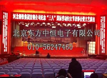 北京P3全彩屏生產廠家價格_北京P3全彩屏生產廠家廠家