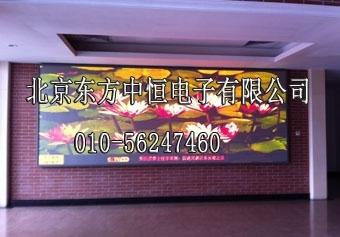 北京P3顯示屏質量最好廠家,P3全彩屏廠家報價價格