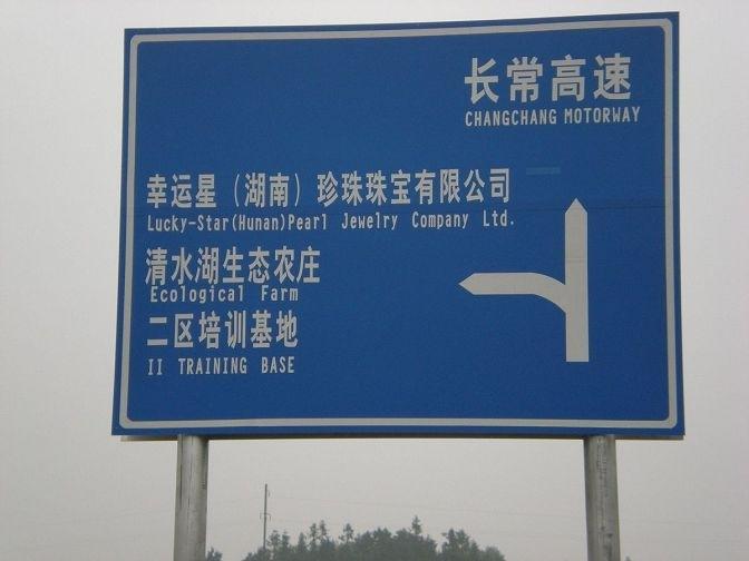 湖南标志标牌设计规划