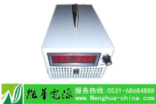 24V36V48V60V96V110V220V蓄電池充電機