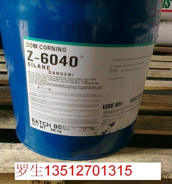 硅烷偶聯劑KH-570
