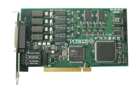 PCI8025|PCI|PCI數據采集|山東