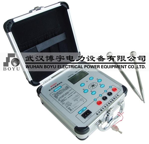 接地電阻測量儀