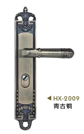恒鑫 HX-2009 青古铜 粗圆铝执手 执手锁 拉手锁