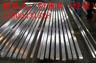 供應316LMod圓鋼,無縫管,鍛件