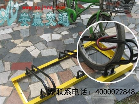 廣州市的安全停放停放架 單車停放架