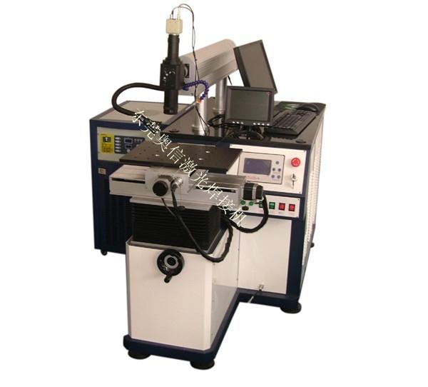 不锈钢自动焊接机 激光焊接不锈钢牢固度强、外观漂亮