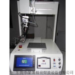 电子称传感器专用自动焊锡机