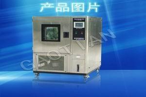深圳环境试验设备