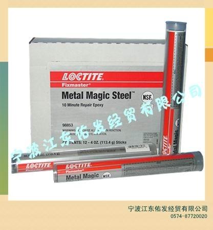 供应乐泰98853金属魔力胶棒,粘稠态修补剂