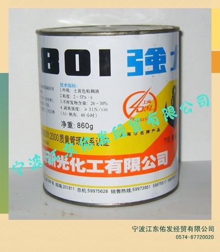 上海铁锚牌801氯丁胶强力胶万能胶胶粘剂胶水粘合剂 宁波办事