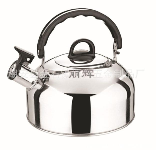 带磁不锈钢平底球形壶3L/4L/5L促销赠品水壶礼品壶