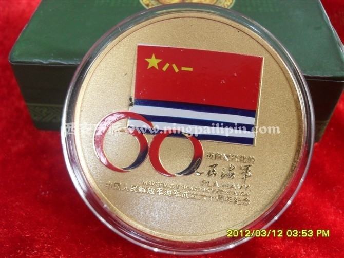 西安建黨92周年純銀紀念幣定制,9999純銀紀念章為黨慶