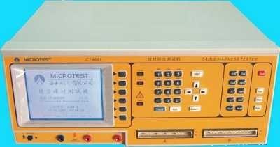 二手益和8681高压绝缘线材综合测试机