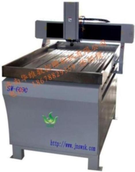 供應SW6090小型石材刻字機金屬模具雕刻機