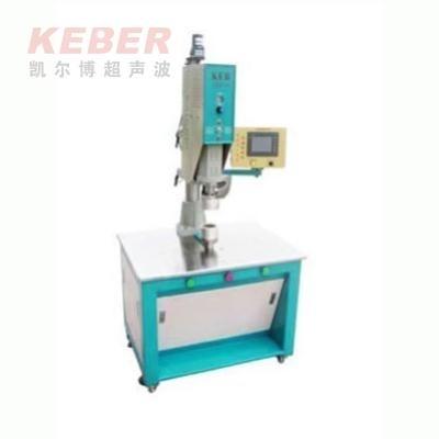 定位旋熔机,旋熔焊接机,塑料旋熔焊接机,旋熔塑料焊接机