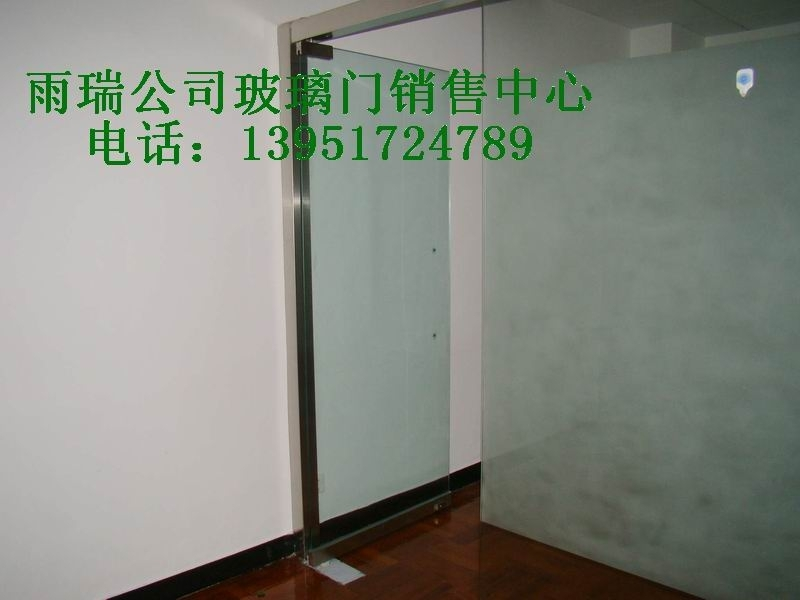 南京玻璃門
