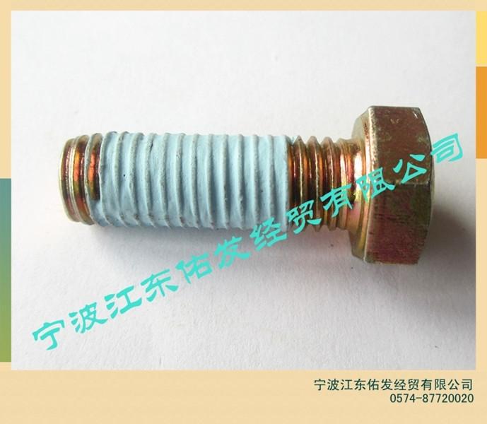 寧波余姚螺絲涂樂泰LOCTITE5061密封膠 預涂干膜螺紋